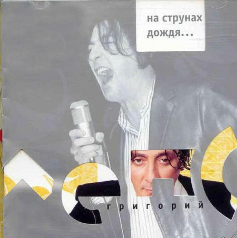 Текст песни Жека - Рюмка водки на столе перевод, слова ...