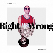 Ivan Dorn - Right Wrong (Featuring Victor Solf) Noten für Piano