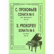 Sergei Prokofiev - Sonata No. 6 in A Major, Op 82, part 1 Noten für Piano