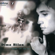 Dima Bilan - Never Let You Go Noten für Piano