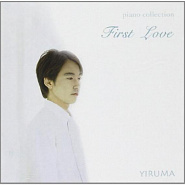 Yiruma - When the Love Falls Noten für Piano