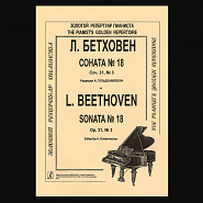 Ноты  - Piano Sonata No. 18 in E♭ major, Op. 31, No. 3