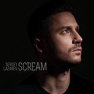 Sergey Lazarev - Scream Noten für Piano