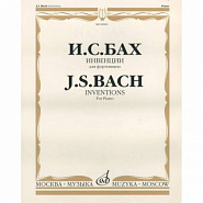 Ноты Johann Sebastian Bach - Invention №1 (C major)