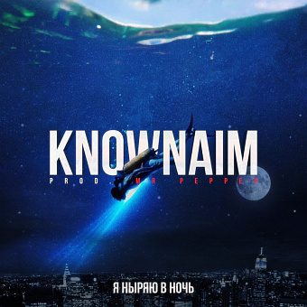 KnownAim - Я ныряю в ночь (feat. Mr.Pepper) Noten für Piano