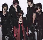 The GazettE Noten für Piano