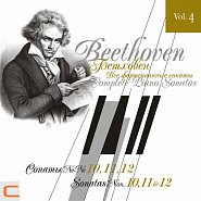 Ноты  - Piano Sonata No. 12 in A♭ major, Op. 26
