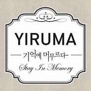 Yiruma - Stay in Memory Noten für Piano