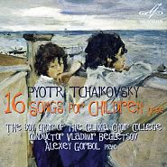 Pyotr Ilyich Tchaikovsky - The Little Flower (16 Songs for Children) Noten für Piano
