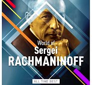 Sergei Rachmaninoff - 18th Variation from Rhapsody on a Theme of Paganini Noten für Piano