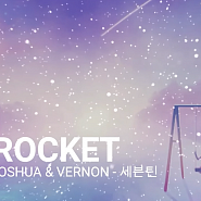 Seventeen - Rocket Noten für Piano