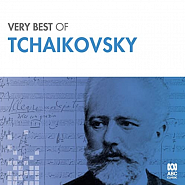 Pyotr Ilyich Tchaikovsky - Nocturne In C Sharp Minor, Op.19 No.4 Noten für Piano