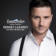 Sergey Lazarev - You Are The Only One Noten für Piano
