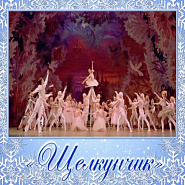 Pyotr Ilyich Tchaikovsky - March from the Nutcracker ballet Noten für Piano